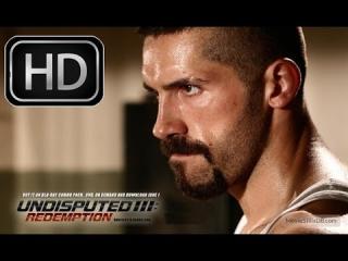 Undisputed 3 Redemption (2010) - Full Movie